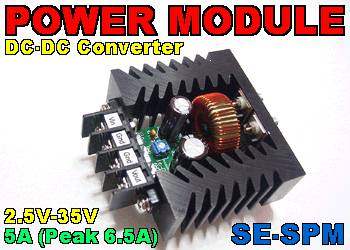 SE-SPM : Switching Power Module